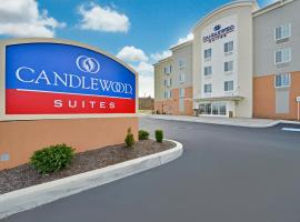 Candlewood Suites Harrisburg-Hershey, family hotel in Harrisburg