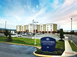 Candlewood Suites York, hotel with pools in York