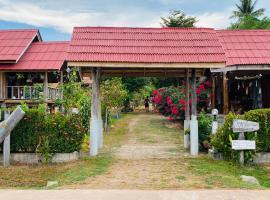 Nadia Resort Kohjum
