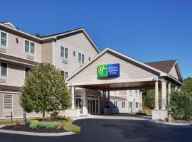 Holiday Inn Express Hotel & Suites Hampton South-Seabrook, hotel in Seabrook