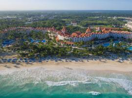 Occidental Caribe - All Inclusive (former Barcelo Punta Cana), cheap hotel in Punta Cana