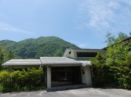 フィオレ平湯 松本国際高等学校高山研修センター