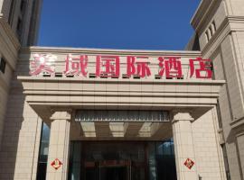 Meiyu International Hotel