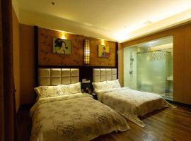 Bei Hai Dao Hotel Pinghu Branch