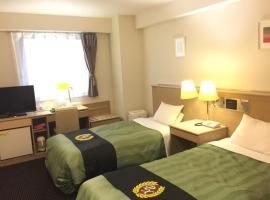 Grand Park Hotel Panex Chiba / Vacation STAY 77554