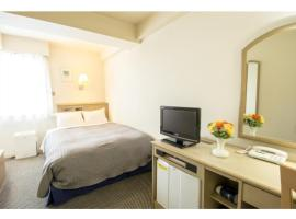 Grand Park Hotel Panex Chiba / Vacation STAY 77553