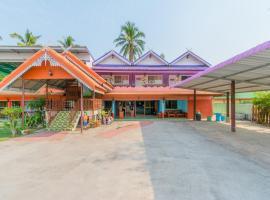 OYO 712 Baandin Resort