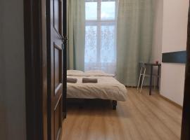 Privet Room in City Center
