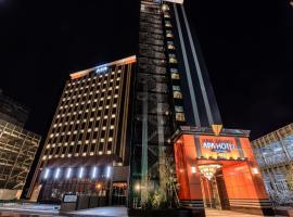 APA Hotel Takaoka Ekimae