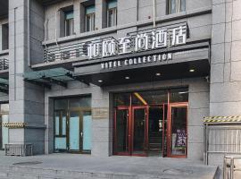 Yitel Collection(Qingdao Railway Station)