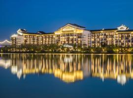 Wanda Realm Wuxi Hotel