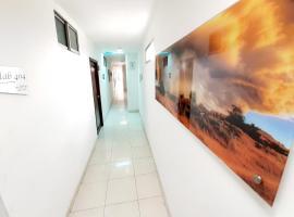 Hotel Suite Real Medellin