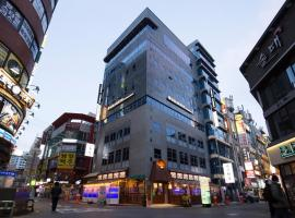 UH Suite Apartment Jong-Gak