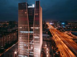 Zhenhe Yiting Hotel