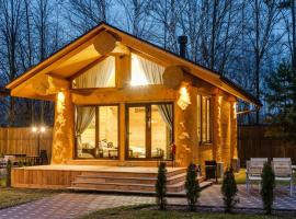 Загородный клуб Лафа, holiday home in Domodedovo