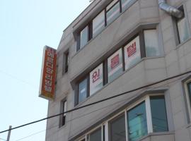Merdien Livingtel Singel Room, hotel in Seoul