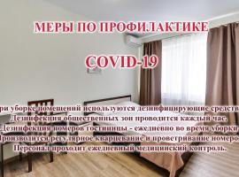 Green Hall ApartHotel, self catering accommodation in Rostov on Don