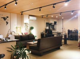 Hilo Hostel