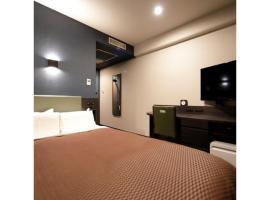 Kawasaki Daiichi Hotel Mizonokuchi / Vacation STAY 78144, hotel near Todoroki Fudoson Temple, Kawasaki