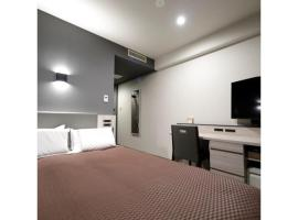 Kawasaki Daiichi Hotel Mizonokuchi / Vacation STAY 78143, hotel near Todoroki Fudoson Temple, Kawasaki