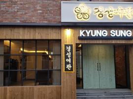 Kyungsung Yeokwan