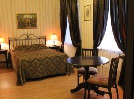 Abrikos Hotel