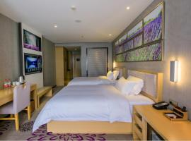 Lavande Hotels·Chengdu Shuangliu International Airport