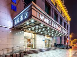 Lavande Hotels·Tianjin Youyi North Road Yongan Road