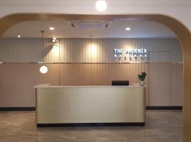 피닉스 호텔 방콕- 수완나품 공항