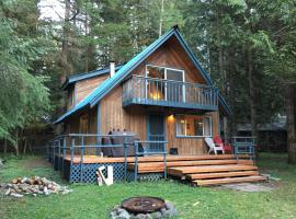 48SL - Hot Tub - Pets Ok - WIFI - Wood Stove - Sleeps 5 home, hotel v destinaci Glacier