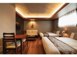 GRAND BASE Beppu / Vacation STAY 79001
