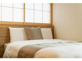 GRAND BASE Beppu / Vacation STAY 79002