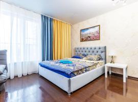 Kuibisheva DreamHouse Апарт-отель, апартаменты/квартира в Екатеринбурге