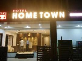 Hotel Home Town, hotel in Puri
