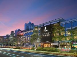 LAVANDE Hotel(Guangzhou Shuguang Road)