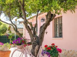 Quinta Aida Cottages