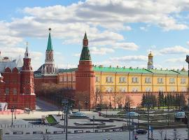 Apartments with views of the Moscow Kremlin