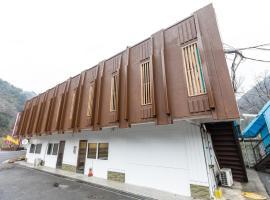 OYO Hotel Tatsuyoshi Sennan Misakimachi