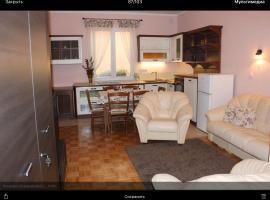 Apartment Weekend, Hotel in Rogaška Slatina