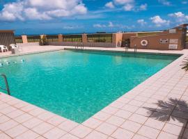 SureStay Hotel by Best Western Guam Palmridge