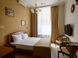 Золотое Руно, отель в Новосибирске, рядом находится Музей Николая Рериха