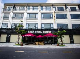Khách sạn Phú Yên - BaKa Hotel