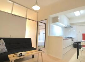 Shinjuku Three Bedroom Plus Living Room Family Vacation Apartment