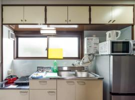 Kanazawa - Apartment / Vacation STAY 80425, appartamento a Kanazawa