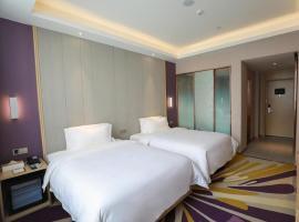Lavande Hotel Xining Chaidamu Road