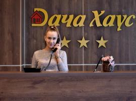 Апарт-Отель Дача Хаус, self catering accommodation in Rostov on Don