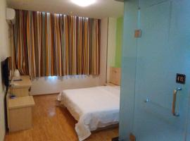 7Days Inn Korla Bosten Lake, hotel in Bohu