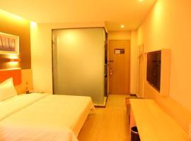 7Days Premium Shihezi Recreation Plaza Merino Museum, hotel in Shihezi