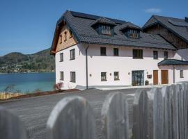 Brunnwirt ESSEN & WOHNEN, Hotel in Fuschl am See
