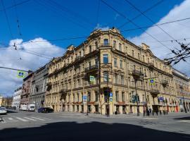 Tchaikovsky House, bed & breakfast a San Pietroburgo
